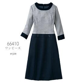 【ジョア】事務服 ワンピース(5-15号)66410 JOIE