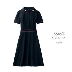 【ジョア】事務服 ワンピース(5-15号)66460 JOIE