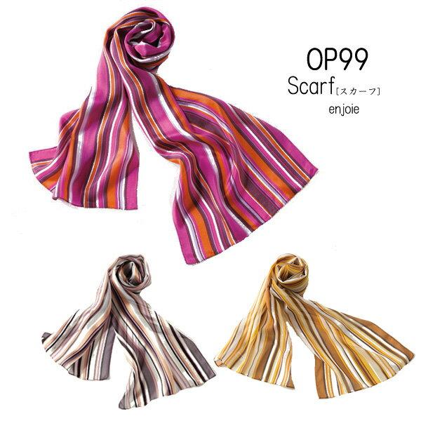 【ジョア】スカーフ 事務服OP99 JOIE【メール便可】