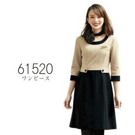 【ジョア】事務服 ワンピース(21号)61520 JOIE華やぎコンシェルジュ ロマンティックシリーズ大きいサイズ