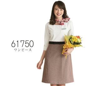 【ジョア】事務服 ワンピース(5-15号)61750 JOIE