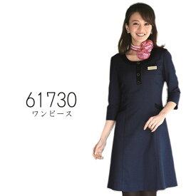 【ジョア】事務服 ワンピース(5-15号)61730 JOIE華やぎコンシェルジュ アクアブルーシリーズ
