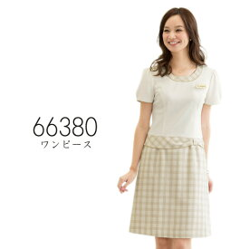 【ジョア】事務服 ワンピース(5-15号)66380 JOIE