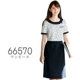 【ジョア】事務服 ワンピース(5-15号)66570 JOIE