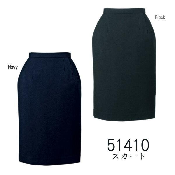 【ジョア】事務服 スカート(21-25号)51410大きいサイズ JOIE
