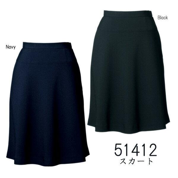 【ジョア】事務服 フレアースカート(21-25号)51412大きいサイズ JOIE