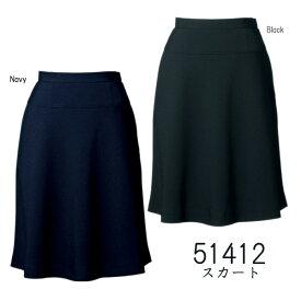 【ジョア】事務服 フレアースカート(5-19号)51412 JOIE