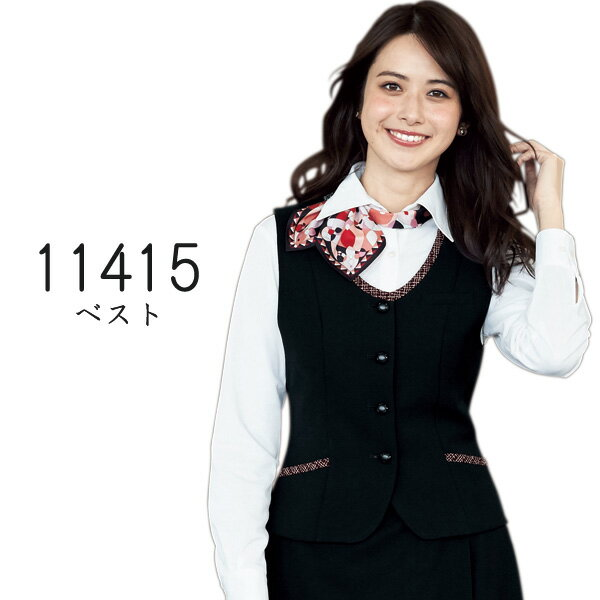 【ジョア】事務服 ベスト(21-25号)11415大きいサイズ JOIE