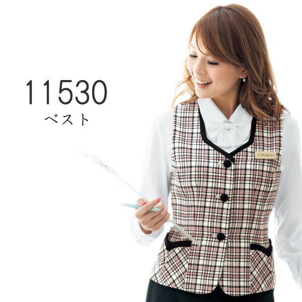 【ジョア】事務服 ベスト(21・23・25号)11530大きいサイズ JOIE