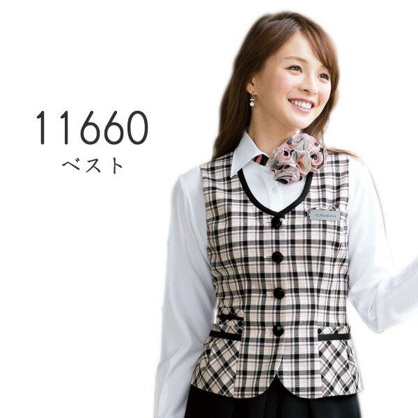 【ジョア】事務服 ベスト(21・23・25号)11660大きいサイズ JOIE