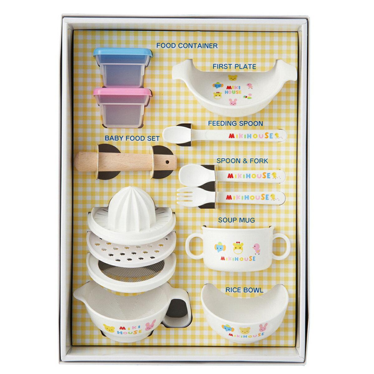 【ミキハウス(ベビー)】テーブルウェアセット(ベビー食器セット)出産祝いギフト【送料無料】