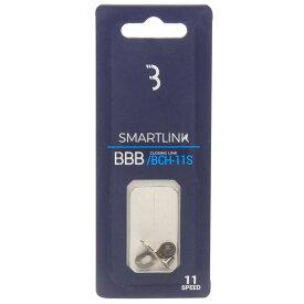 トリプルビー BBB ユニセックス 自転車 【SmartLink Chain Link】Silver