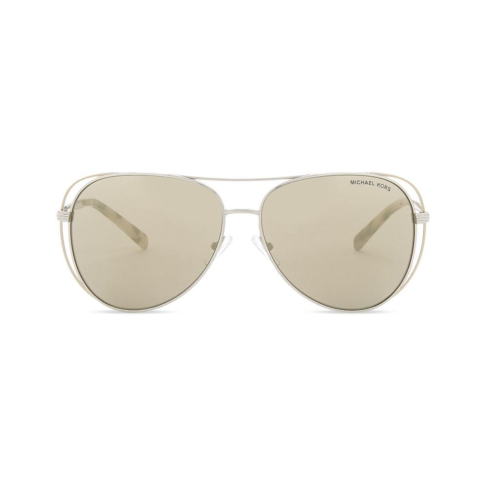 マイケル コース レディース メガネ・サングラス【lai pilot aviator sunglasses】Silver