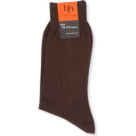 ドレ ドレ DORE DORE メンズ インナー・下着 ソックス【Knitted cotton socks】Brown