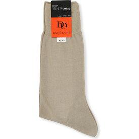 ドレ ドレ DORE DORE メンズ ソックス インナー・下着【Knitted cotton socks】BEIGE