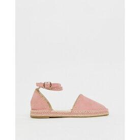 エイソス ASOS DESIGN レディース シューズ・靴 エスパドリーユ【Jiffy pointed studded espadrilles】Pink