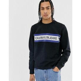 カルバンクライン Calvin Klein Jeans メンズ トップス スウェット・トレーナー【institutional stripe logo sweatshirt in black】Ck black/white