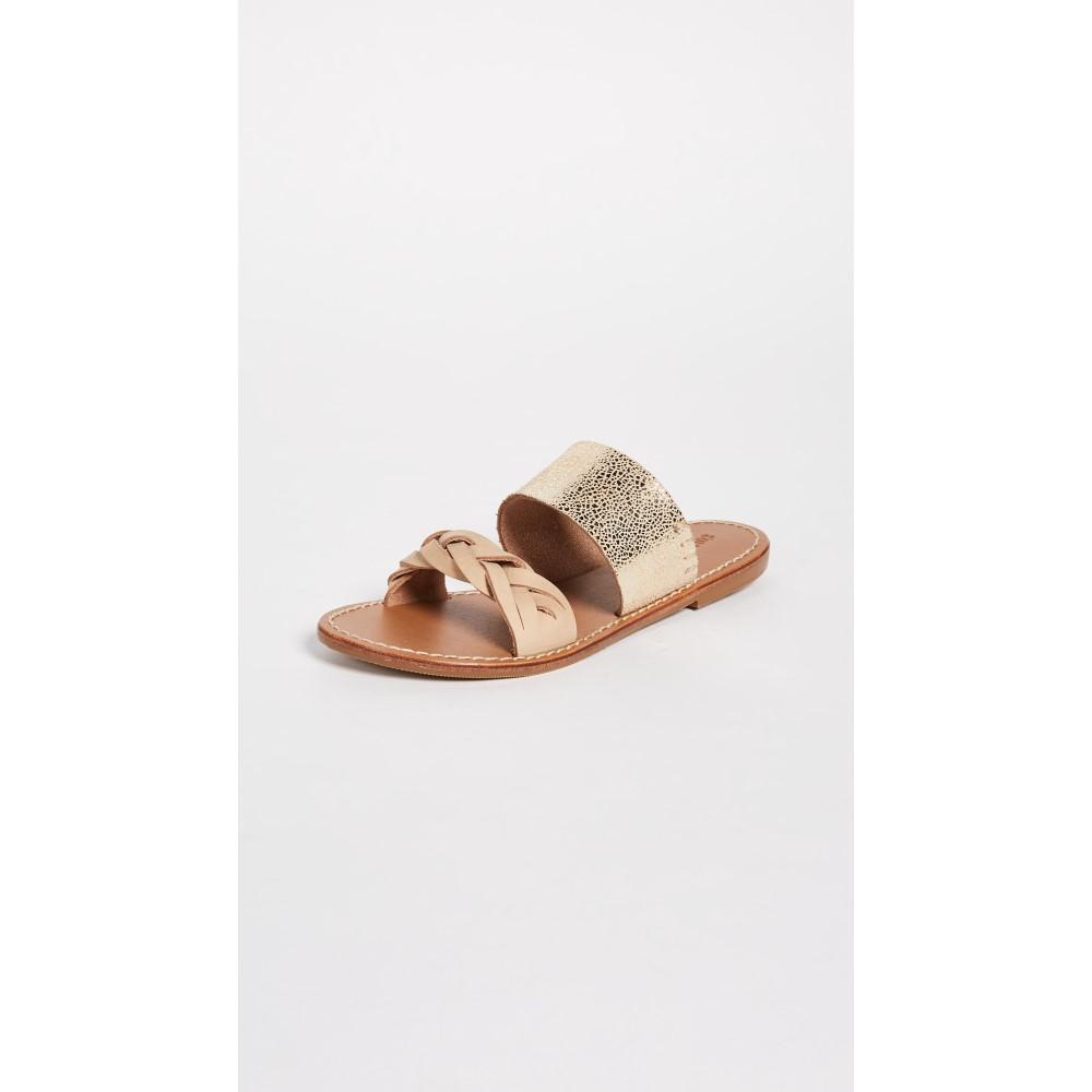 ソルドス レディース シューズ・靴 サンダル・ミュール【Metallic Braided Slides】Nude/Pale Gold