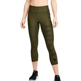 アンダーアーマー Under Armour レディース スパッツ・レギンス インナー・下着【Project Rock Warrior Compression Ankle Leggings】Guardian Green/Black