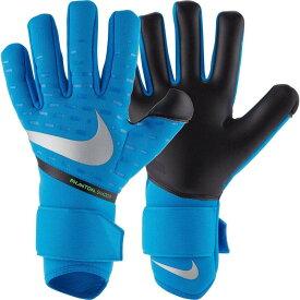 ナイキ Nike ユニセックス サッカー ゴールキーパー グローブ【Phantom Shadow Soccer Goalkeeper Gloves】Photo Blue/Black/Silver