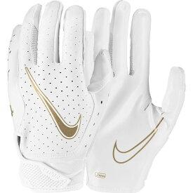 ナイキ Nike ユニセックス アメリカンフットボール レシーバーグローブ グローブ【Adult Vapor Jet 6.0 Receiver Gloves】White/White/Metallic Gold