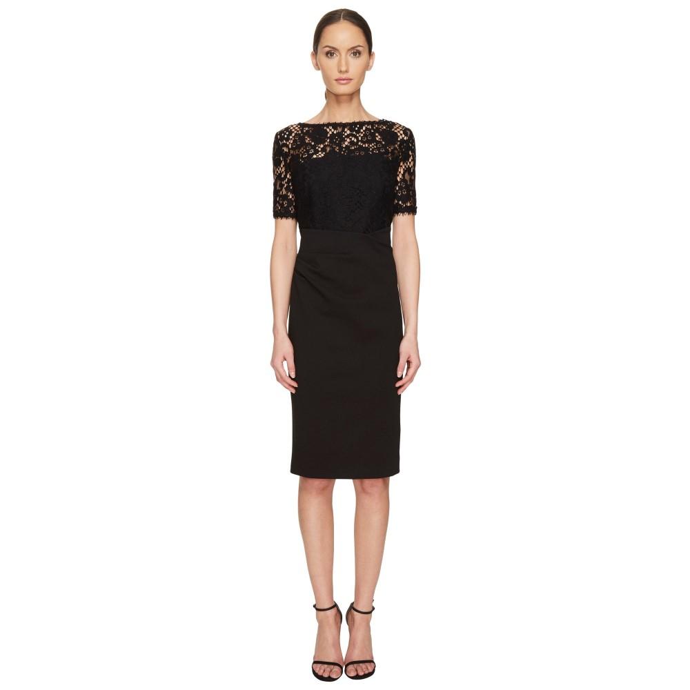 エスカーダ レディース ワンピース・ドレス ワンピース【Dsestana Short Sleeve Dress】Black