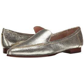 ケイト スペード Kate Spade New York レディース シューズ・靴 ローファー・オックスフォード【Carima】Light Gold Crackled Metallic Nappa