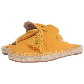 ナインウェスト Nine West レディース エスパドリーユ サンダル・ミュール シューズ・靴【Val Espadrille Mule】Yellow Leather