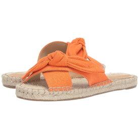 ナインウェスト Nine West レディース エスパドリーユ サンダル・ミュール フラット シューズ・靴【Brielle Espadrille Flat Sandal】Orange