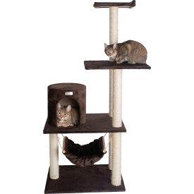 Armarkat アーマーカット ペットグッズ 猫用品【59-in GleePet Hammock & Cat Tree】Coffee Brown