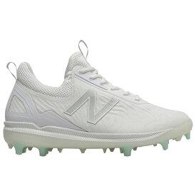 ニューバランス New Balance メンズ 野球 シューズ・靴【CompV2 TPU Low】White/White
