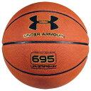 アンダーアーマー レディース バスケットボール ボール【Under Armour Team 695 Game Basketball】