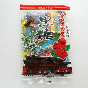 人気商品の本造り黒糖を個包装にしました。持ち運びに便利な個包装の140g!