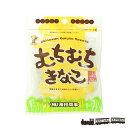 送料無料!12袋セットでお買い得!むちむちきなこ 37g 国産きなこと沖縄県産黒糖のコンビネーション