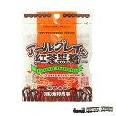 送料無料!12袋セットでお買い得!アールグレイな紅茶黒糖 37g アールグレイの茶葉を黒糖に練り込みました