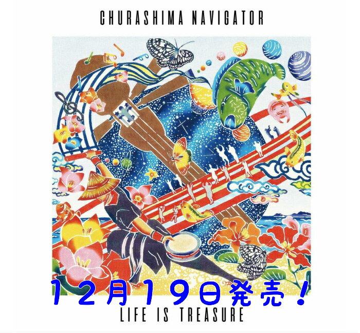 『LIFE IS TREASURE』