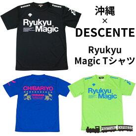 DESCENTEデサント社コラボ Ryukyu Magic 琉球マジック Tシャツ