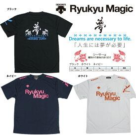 DESCENTE (デサント)「夢」琉球マジック Ryukyu Magic Tシャツ 沖縄限定 オリジナル ブラック ホワイト ネイビー