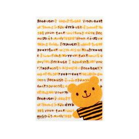 UK-O3 ウサクマOPPギフトバッグ-3 (50入) [うさぎ くま ウサギ クマ 包装資材 ラッピング 袋 おしゃれ かわいい バッグ 袋・ギフトOPPバッグ][13/1210]{子供会 景品 お祭り くじ引き 縁日}