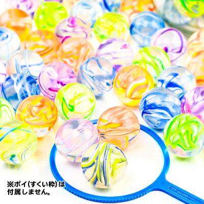 32mmクリスタルスーパーボール50入【スーパーボール】202[12/0430]