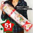 クリスマス お菓子 A-150銀51cm クリスマスブーツ【163】 【クリスマス菓子】{クリスマスブーツ お菓子入り 子供 サン…