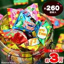 アメハマ クリスマスキャンディ 1kg(約260入){クリスマス菓子 クリスマス お菓子 業務用 個包装 個別包装 子供会 自治…