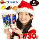 ブルボン じゃがチョコパーティパック クリスマス 6個装入{クリスマス菓子 クリスマス お菓子} {ホワイト チョコレート いちごミルク 苺 チョコ} [20J24]