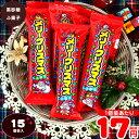 メリークリスマス 黒砂糖ふ菓子 (XMAS限定パッケージ) 15本入{クリスマス菓子 クリスマス菓子} {クリスマス お菓子 業…