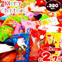 新小粒クリスマスキャンディ 1kg(約390粒入){クリスマス菓子 クリスマス菓子} {サンタクロース 子供会 クリスマス会 …