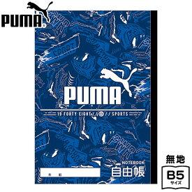 PUMA(プーマ) 自由帳 PM208 {じゆうちょう ノート らくがき帳}{新入学 文具}400[17J23]