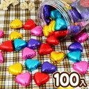 ボトル入1200円(税抜) やおきんのちょっと大きめハートチョコ 100入 {チョコレート チョコ 大量 お菓子 駄菓子 子供会…