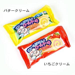 ¥480(税抜) ピエールおじさんのロールケーキ 24...