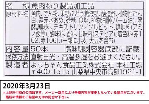 梅ちゃん50入{子供会景品お祭り縁日駄菓子問屋}