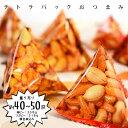 袋入 テトラパックのおつまみ 約40〜50袋(柿ピー358g、つぶピー318g){子供会 景品 お祭り 縁日 柿の種 柿ピー つぶピ…